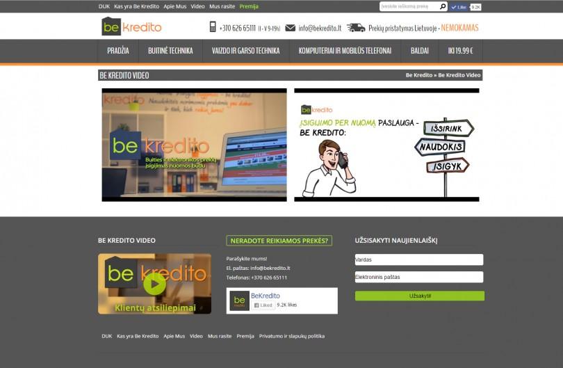Elektronines parduotuves vaizdas ekrane